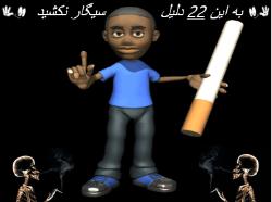 پاورپوینت اعتیاد مواد مخدر به 22 دلیل